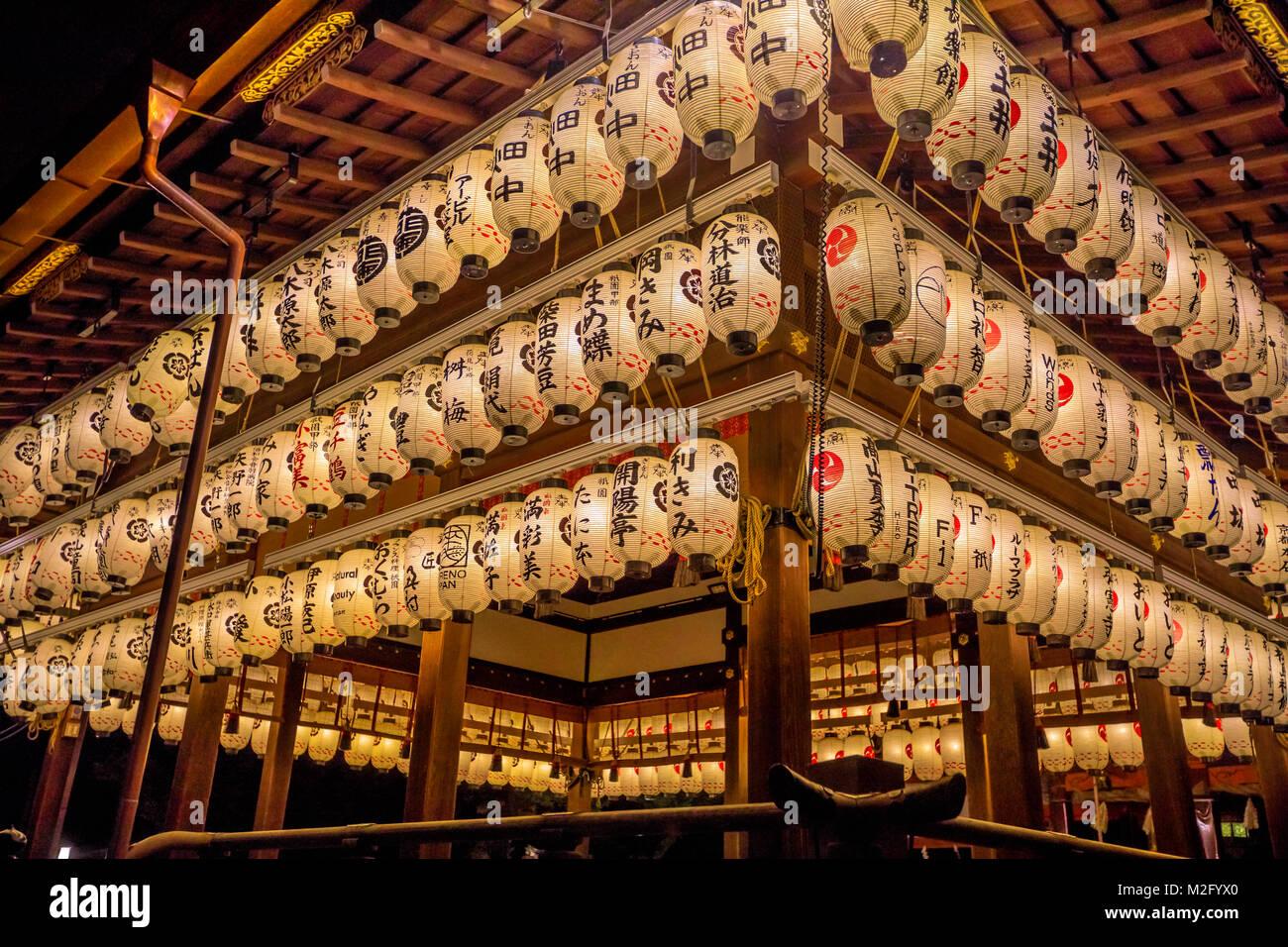 Paper lanterns Kyoto - Stock Image