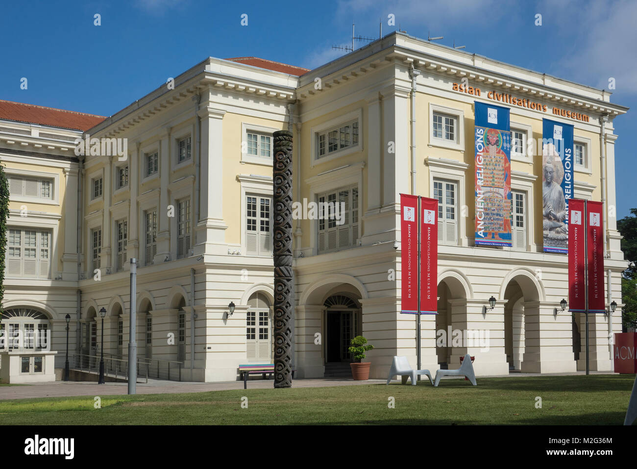 Singapore, Asian Civilisations Museum - Stock Image