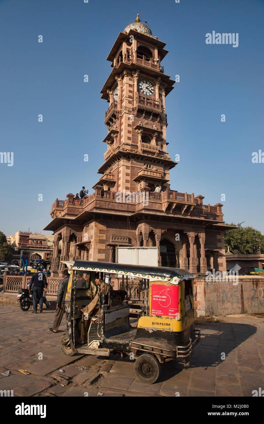 The Ghanta Ghar Clock Tower, Jodhpur, Rajasthan, India Stock Photo