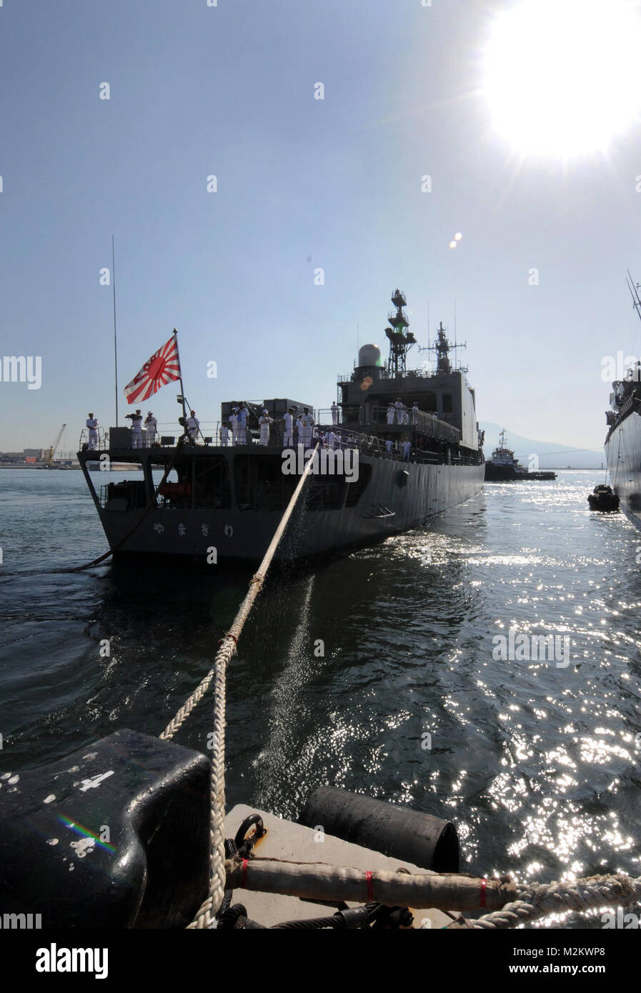 Japan Maritime Self-Defense Force JDS Yamagiri (TV 3515) moors to Angioino pier in Naples, Italy by EUCOM - Stock Image