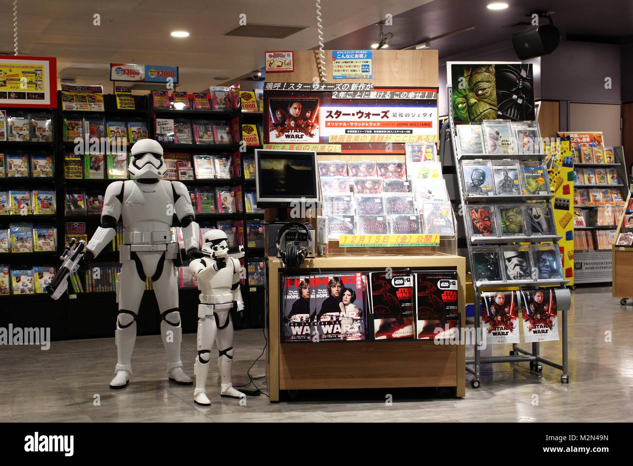 A display of CDs, DVDs, and magazines related to Star Wars