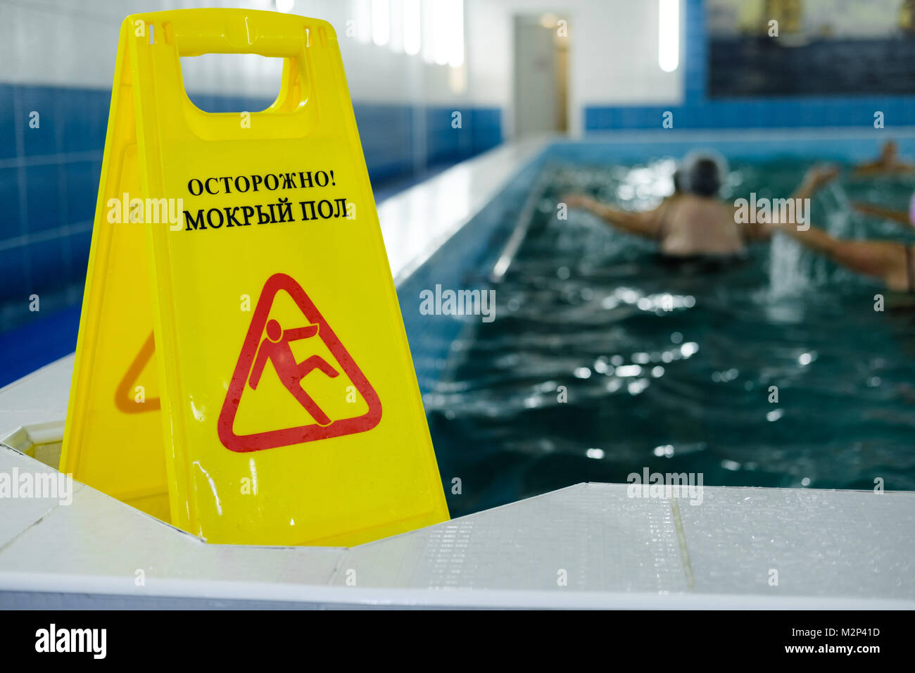 Yellow plastic sign by swimming pool. Copy space. Pool in nursing home - Stock Image