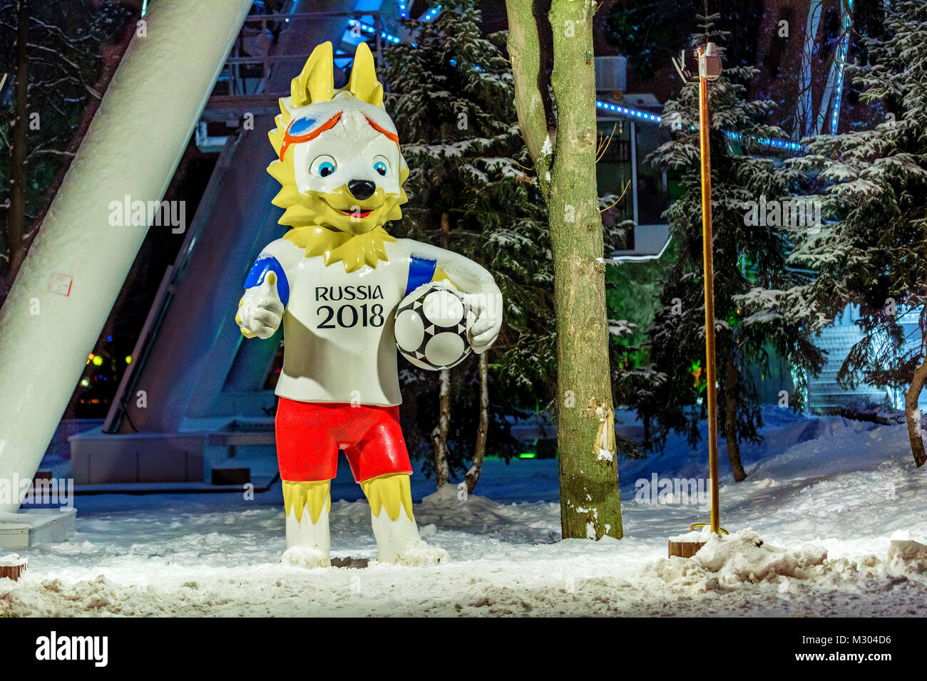 ROSTOV-ON-DON, RUSSIA - JANUARY 19, 2018: The official mascot of the 2018 FIFA World Cup called Zabivaka - Stock Image
