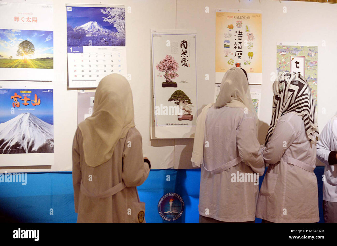 Students Are Keenly Watching Japanese Calendars During Calendars 2018 Stock Photo Alamy