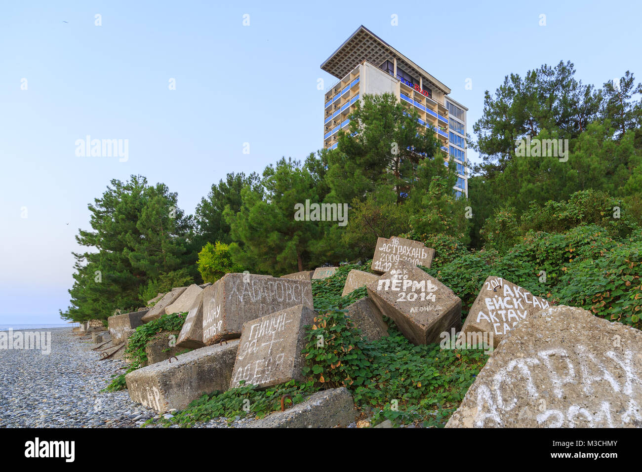 Hotel Forest Club 2 (Pitsunda, Abkhazia): description, photos and reviews of tourists