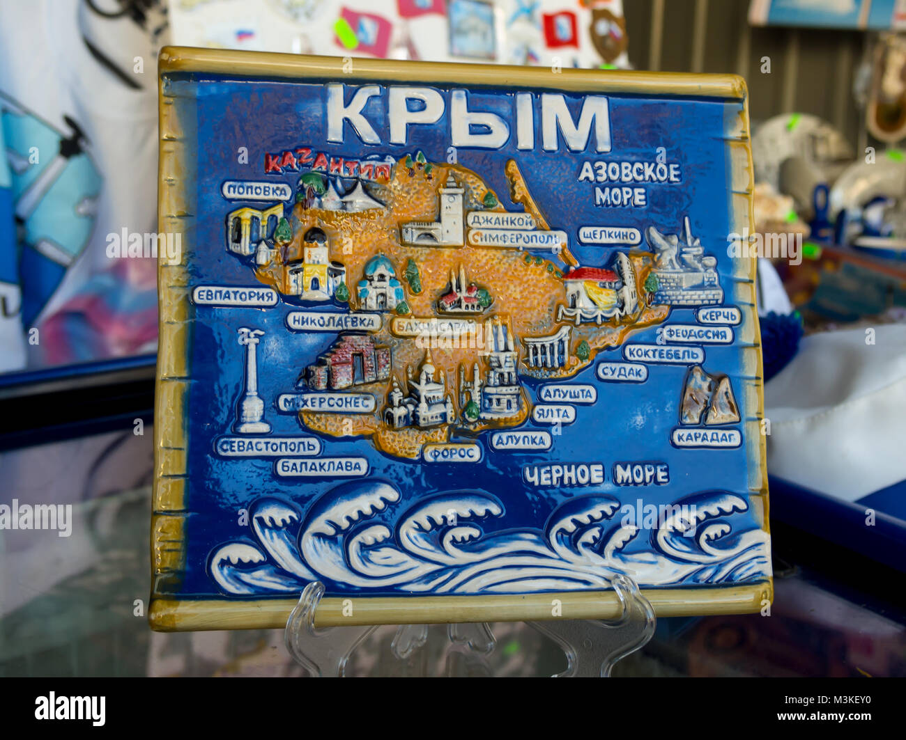 Sevastopol, Russia - November 14, 2015: Souvenir plate mural with the image of the Crimean peninsula Stock Photo