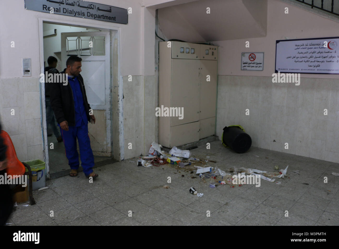 Gaza city, Gaza, Palestinian territory. February 12, 2018 - Hospital cleaners join a strike in Gaza City to demand - Stock Image