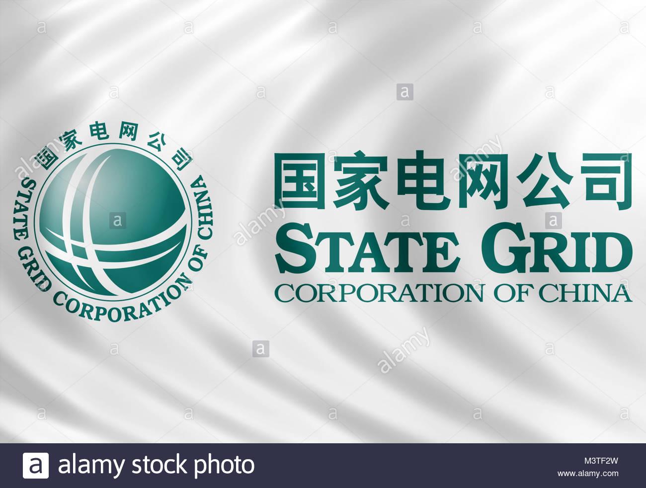 State Grid Corporation of China SGCC icon logo brand - Stock Image