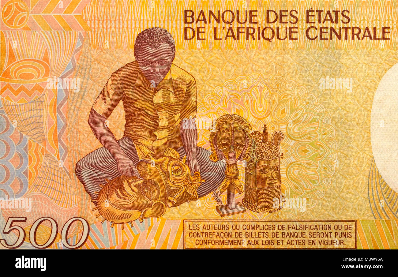Chad 500 Five Hundred Franc Bank note - Stock Image