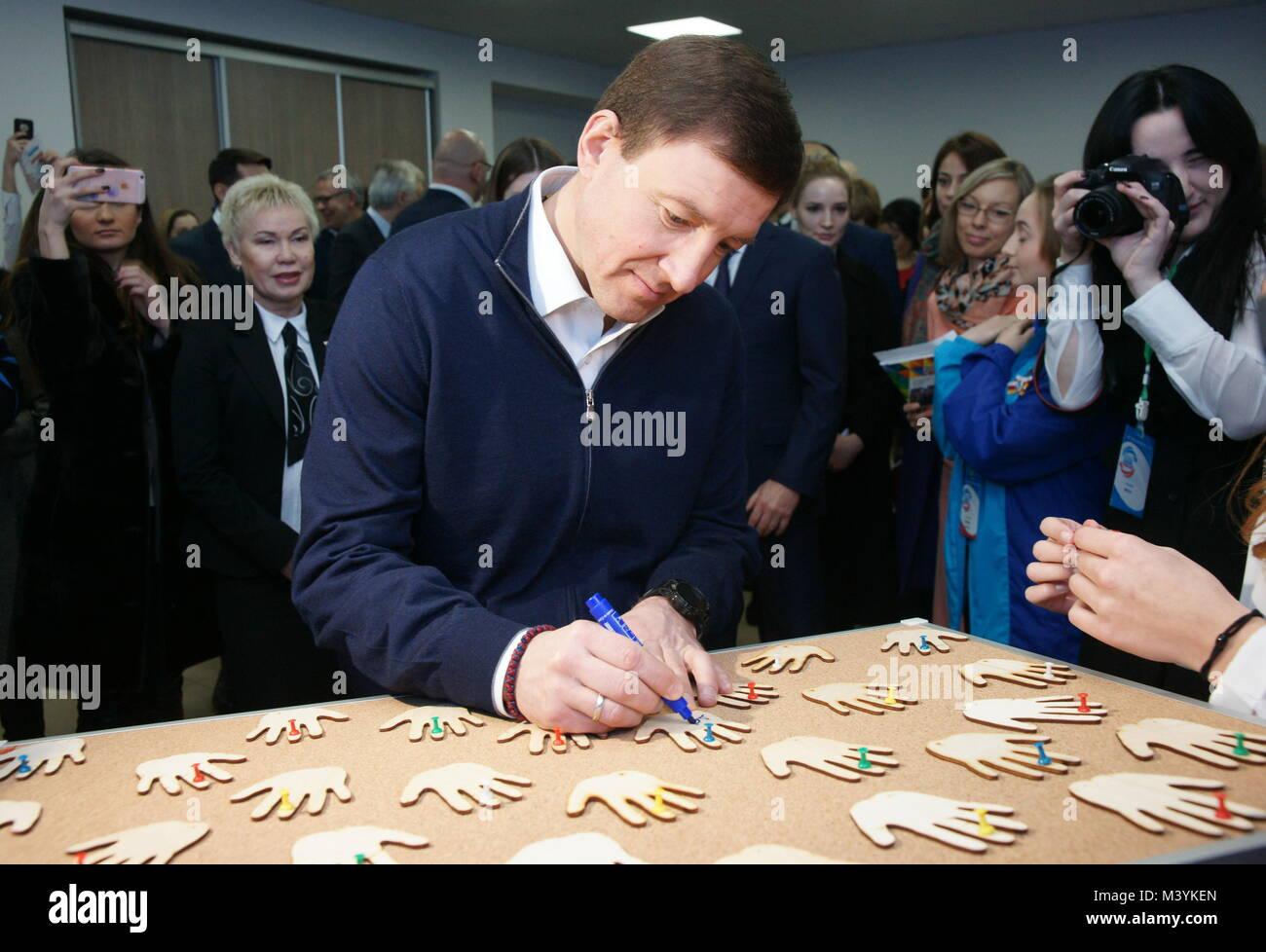 VLADIKAVKAZ, RUSSIA - FEBRUARY 13, 2018: Russian State Duma member Andrei Turchak (C front) at a gathering of members - Stock Image