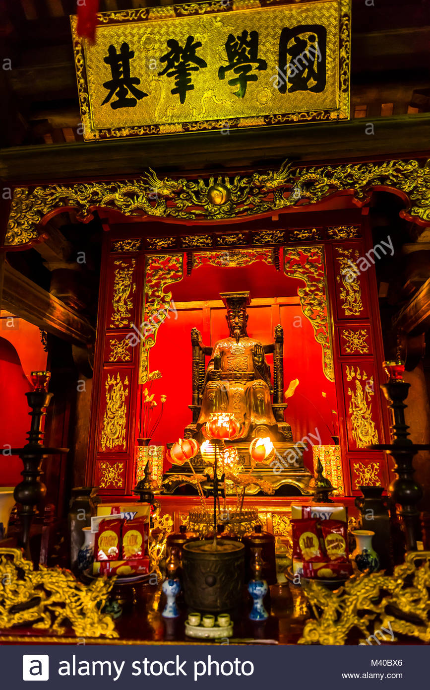 Ly Thanh Tong, Temple of Literature, Founded in 1070 by Emperor Ly Thanh Tong, the attractive complex is dedicated - Stock Image