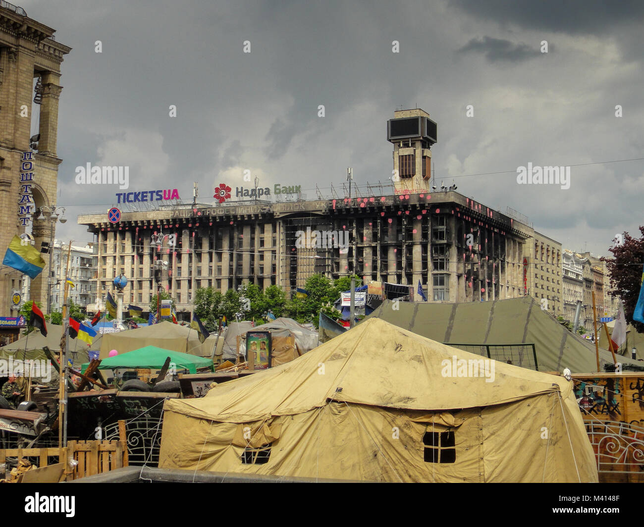 Trade Unions Building, Kiev, during the Euromaidan protests in 2014 - Stock Image