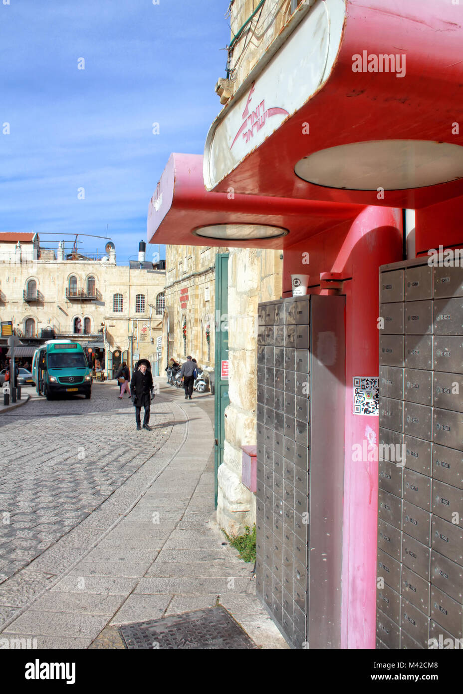 Outdoor post office boxes are lined up next to a street in Jerusalem's Old City, just inside Jaffa Gate. - Stock Image