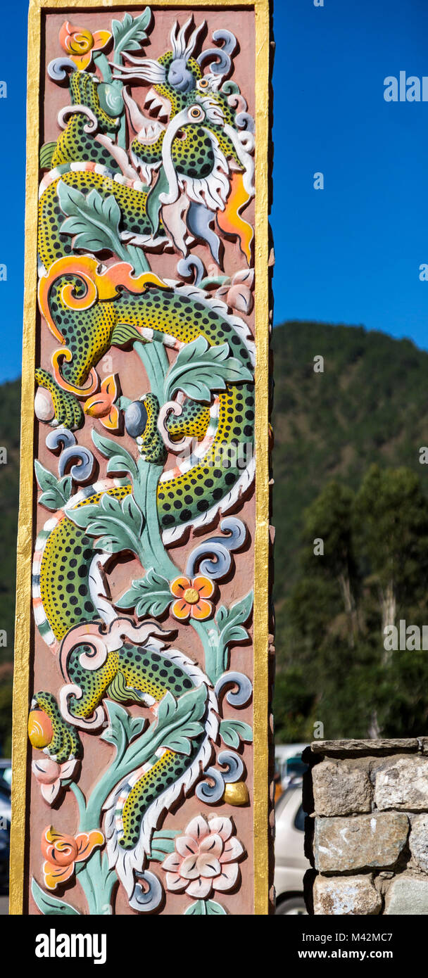 Punakha, Bhutan.  Dragon on Replica of Royal Wedding Gate Built in 2011 for Royal Wedding, at Entrance to Parking - Stock Image