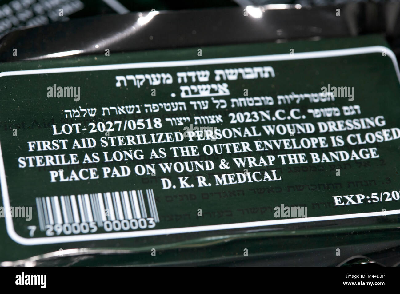 Israeli bandage emergency bandage used to stop bleeding from haemorrhagic wounds in traumatic injuries usually battlefield - Stock Image