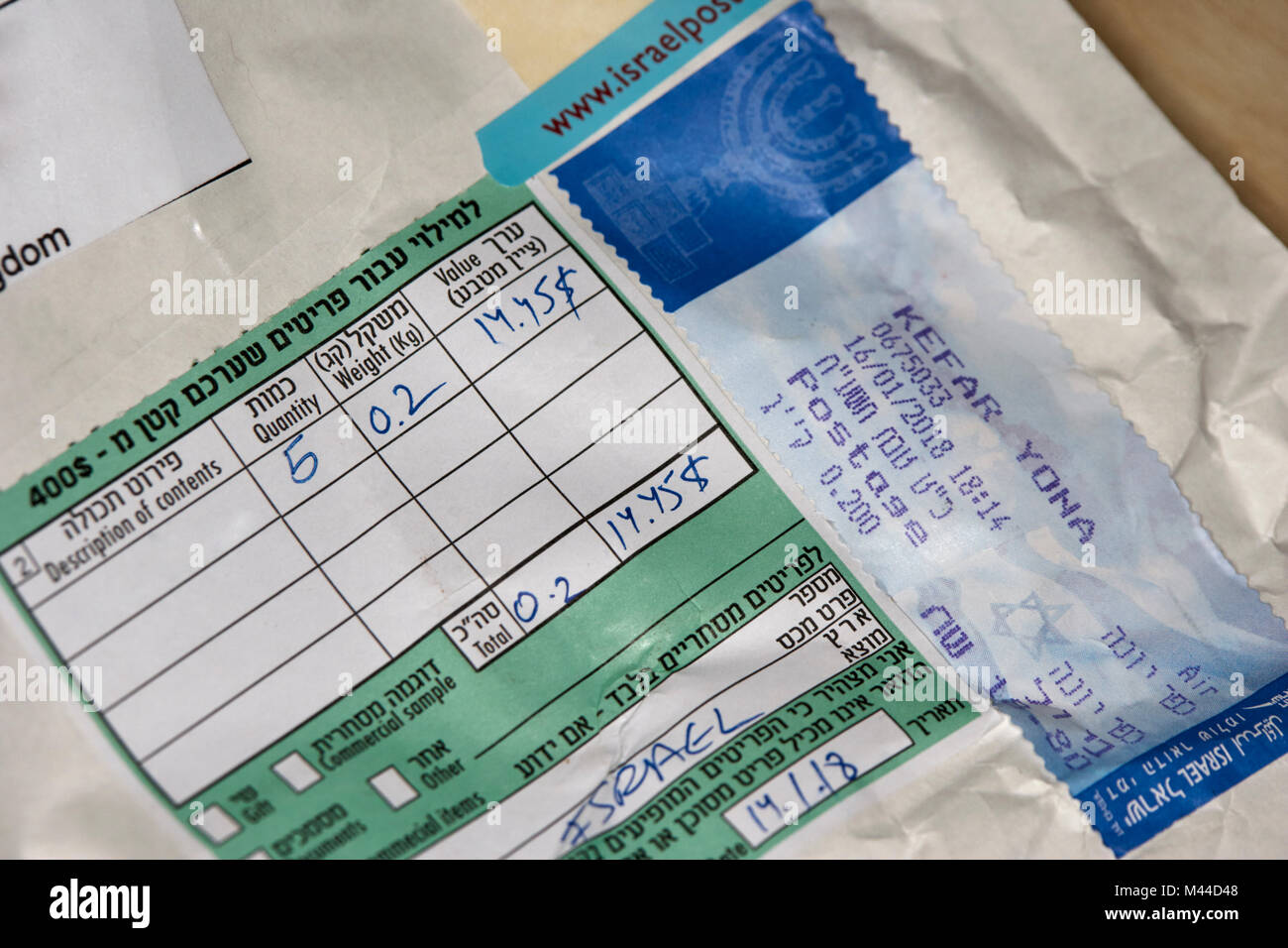 Israel post customs declaration and printed postage label from kefar yona israel - Stock Image