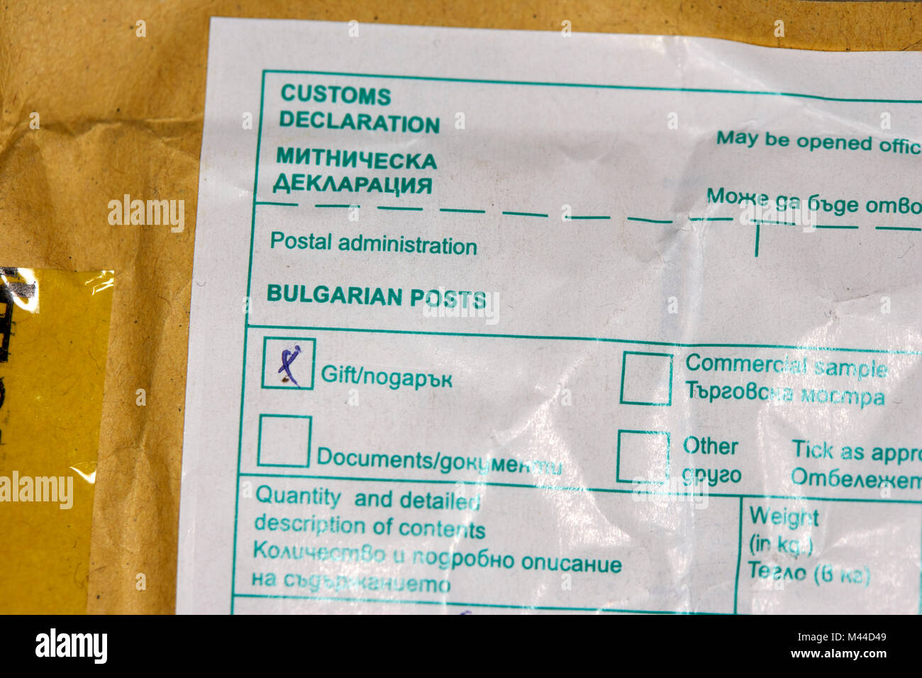 customs declaration on parcel sent from bulgaria marked as a gift - Stock Image