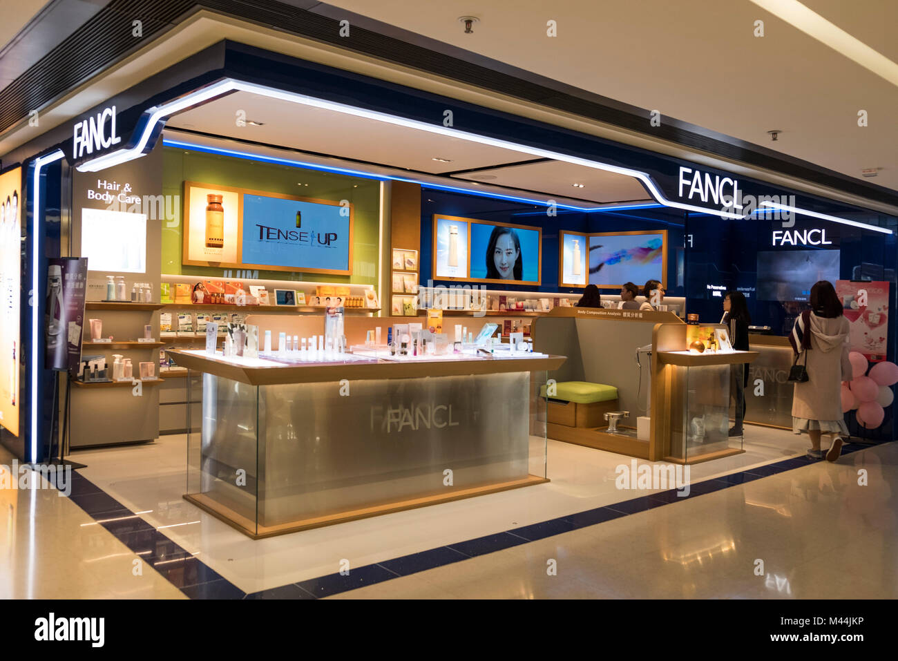 Hong Kong - February 11, 2018: Fancl shop in Hong Kong. FANCL Corporation is a listed company founded in Yokohama Stock Photo