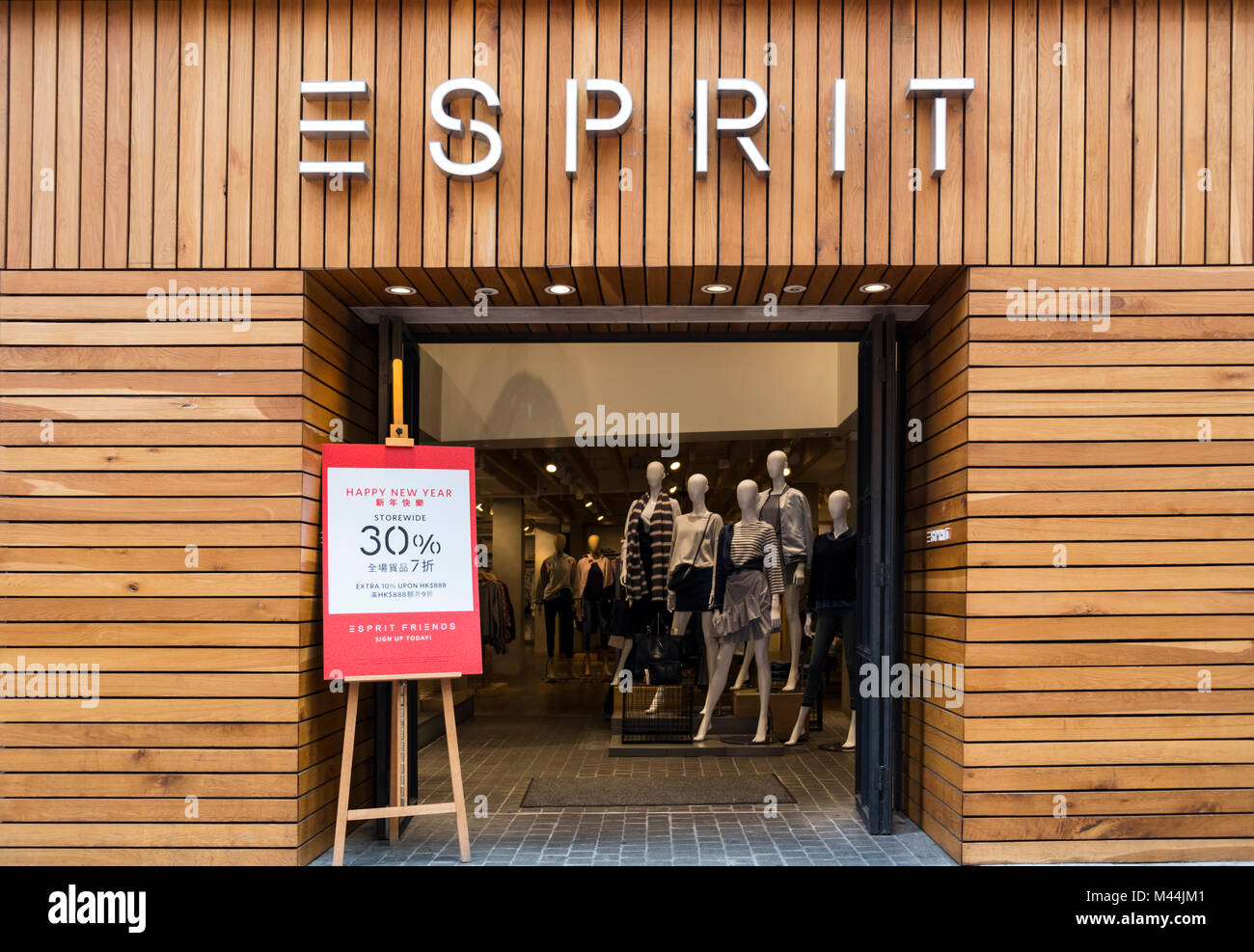 Hong Kong - February 11, 2018: Esprit shop in Hong Kong. Esprit is a manufacturer of clothing, footwear, accessories, Stock Photo