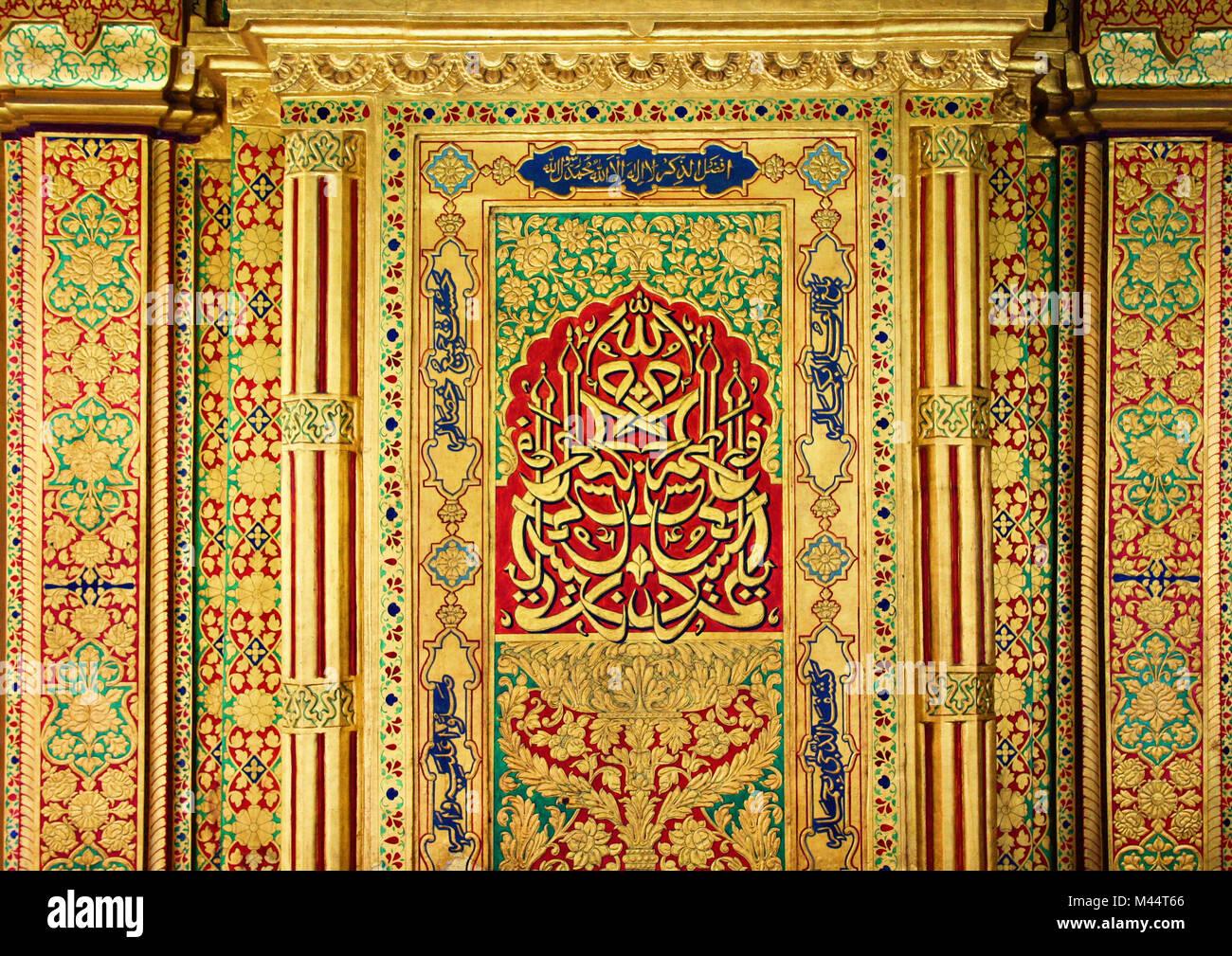 Dargah Hazrat Nizamuddin, Delhi, India Stock Photo