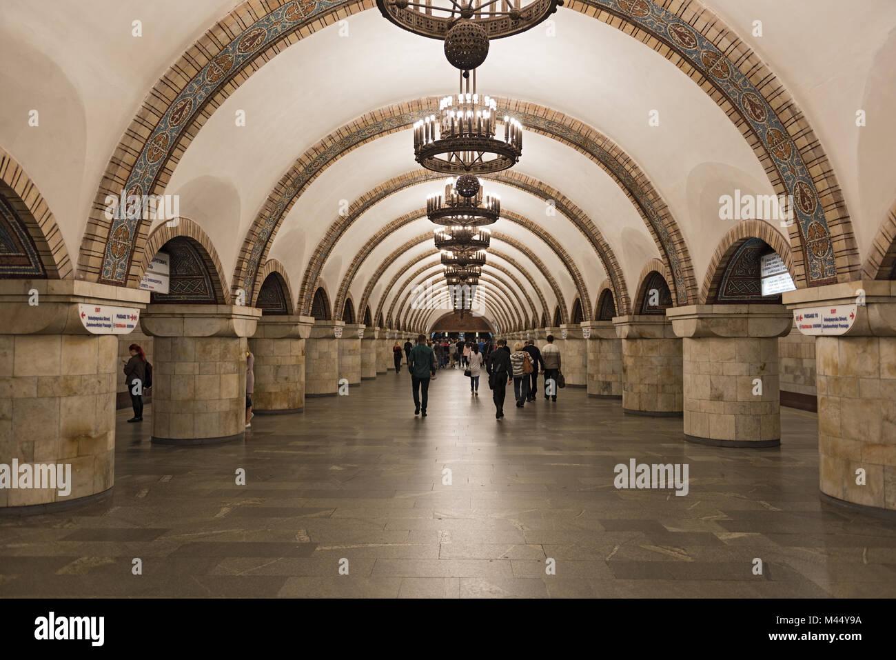 Passengers in subway station Arsenalna, Kiev, Ukraine - Stock Image