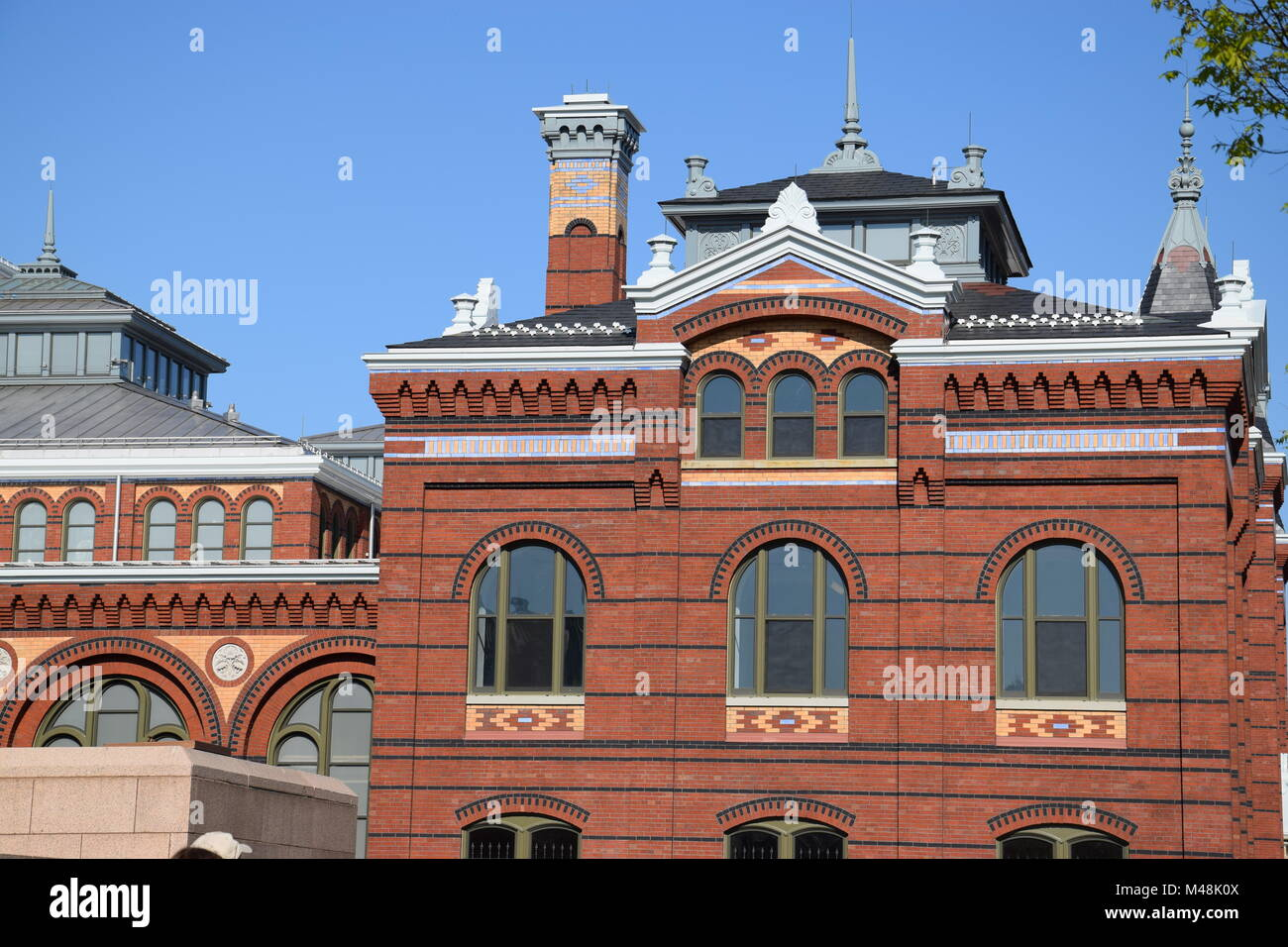 The Smithsonian Arts and Industries Building in Washington, DC - Stock Image