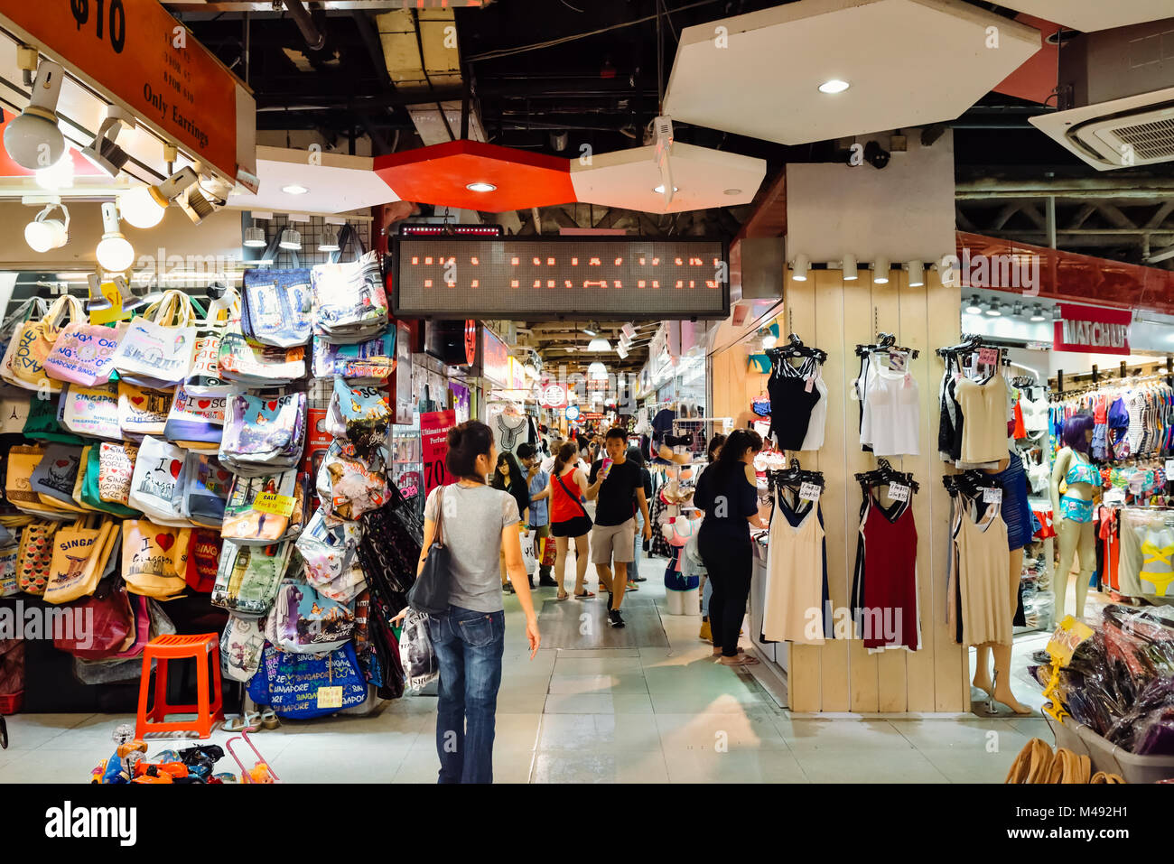 Singapore Bugis Street. A building with 3 storeys of shops selling affordable clothes, accessories and novelty gifts. - Stock Image