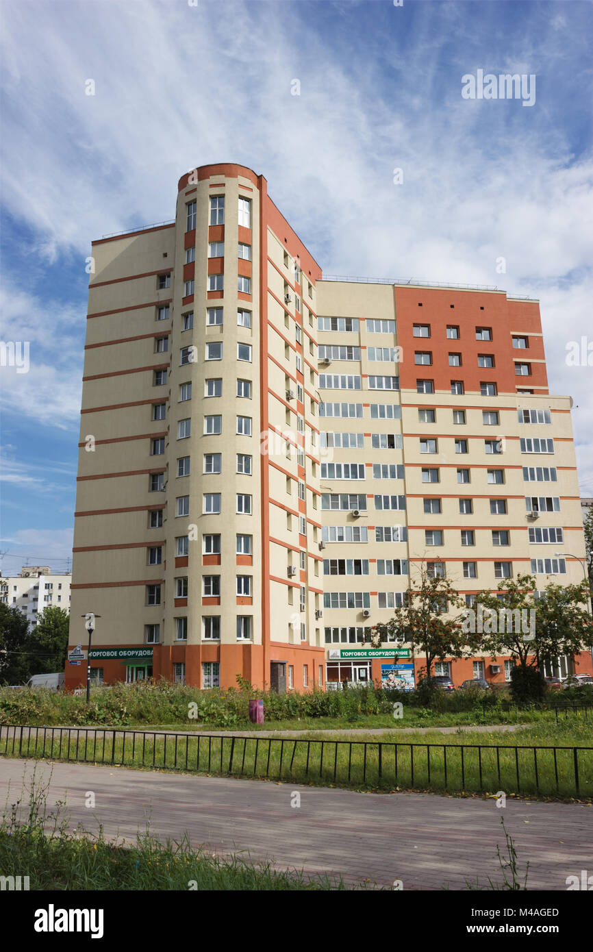 Modern commercial real estate market in Nizhny Novgorod: features and nuances 16