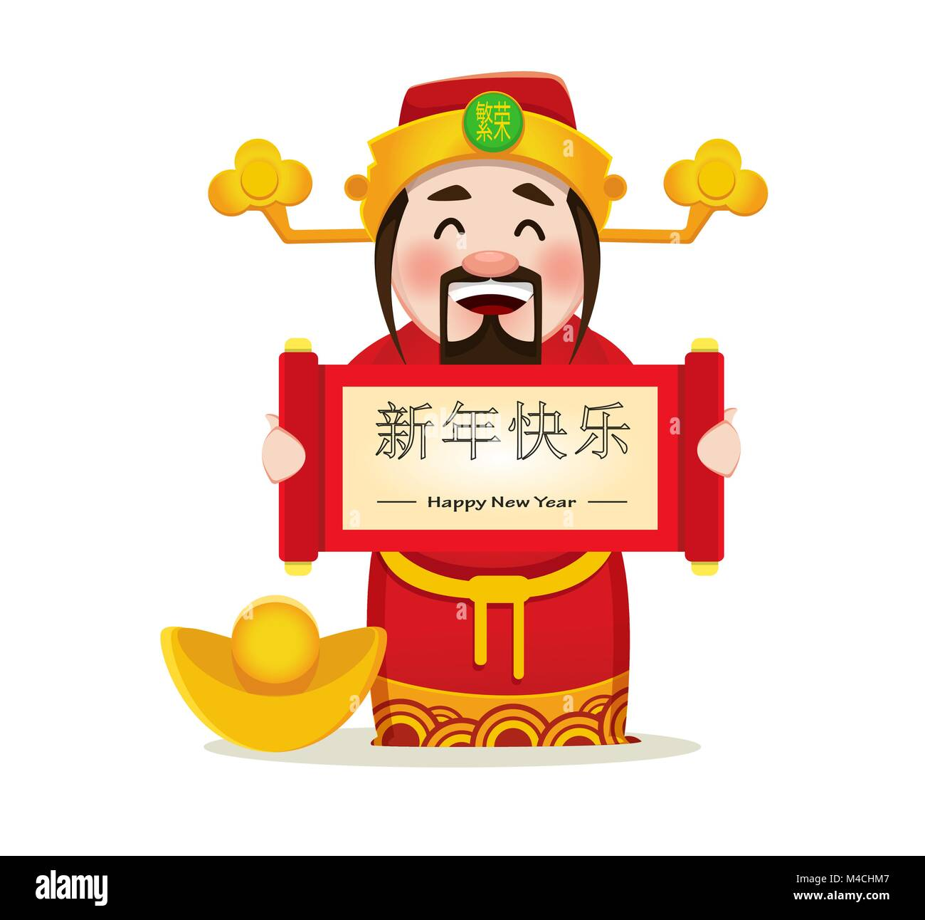 chinese god of wealth holding scroll chinese new year 2018 greeting card vector illustration on white background lettering translates as happy new