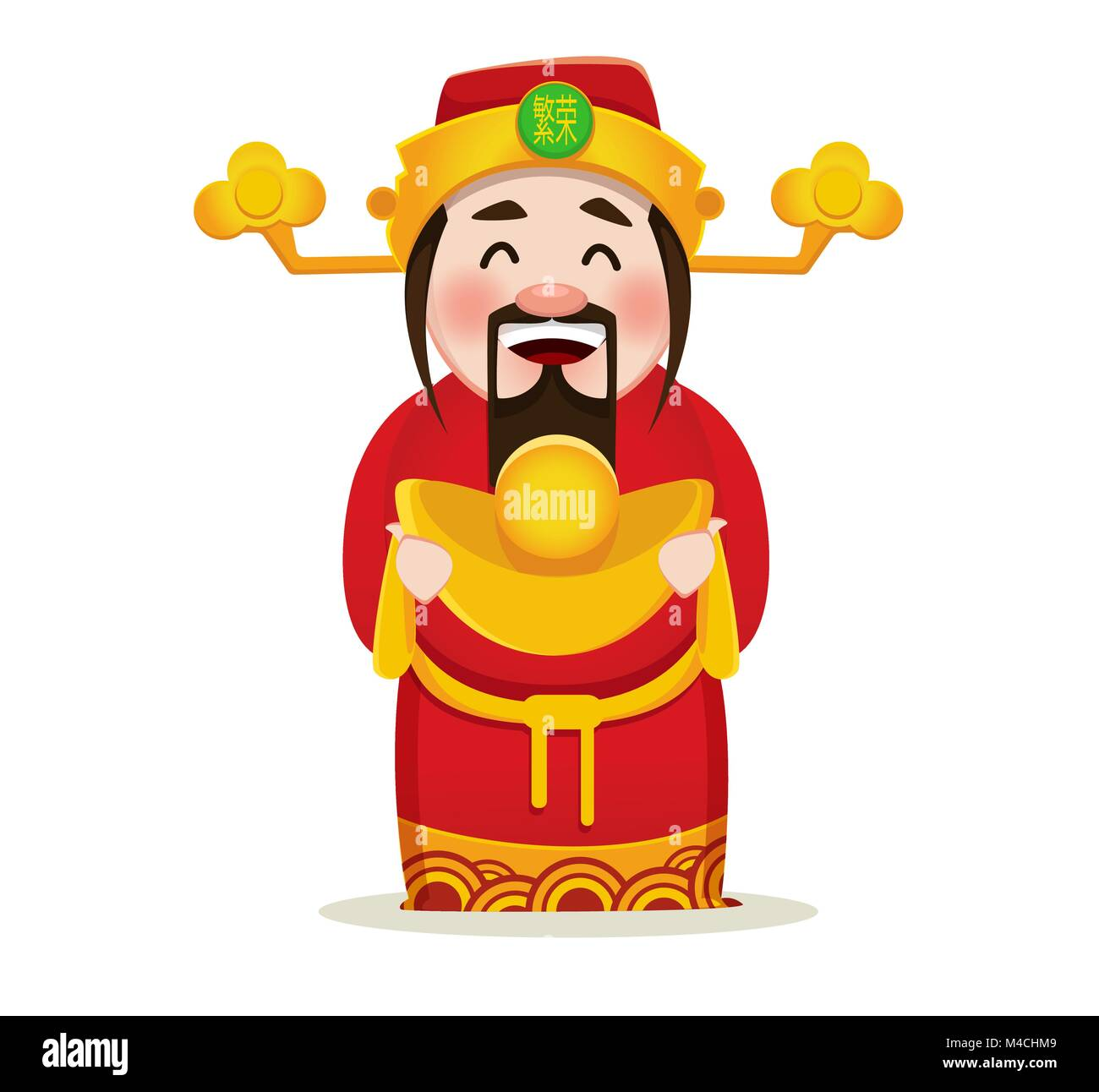Chinese God Of Wealth Chinese New Year 2018 Greeting Card Vector