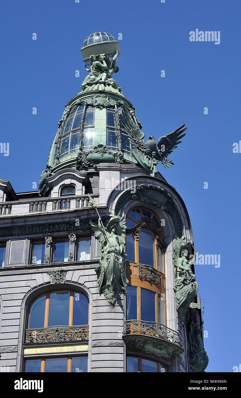 HOUSE OF BOOKS, NEVSKY PROSPEKT, ST.PETERSBURG - Stock Image