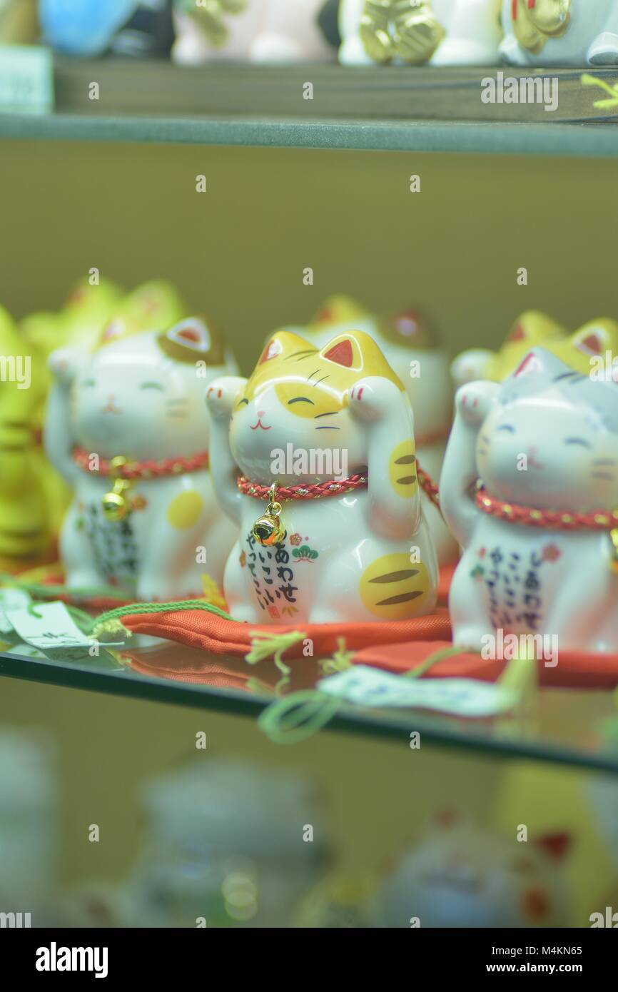 Japanese Cat Dolls at Tokyo shopping streets taken on January 1, 2018. Colorful Dolls are famous souvenir item for - Stock Image