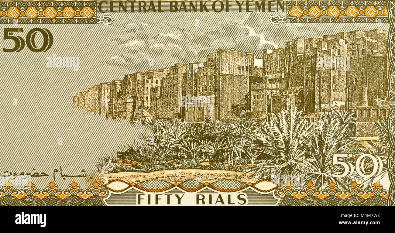 Yemen Fifty 50 Rials Bank Note - Stock Image