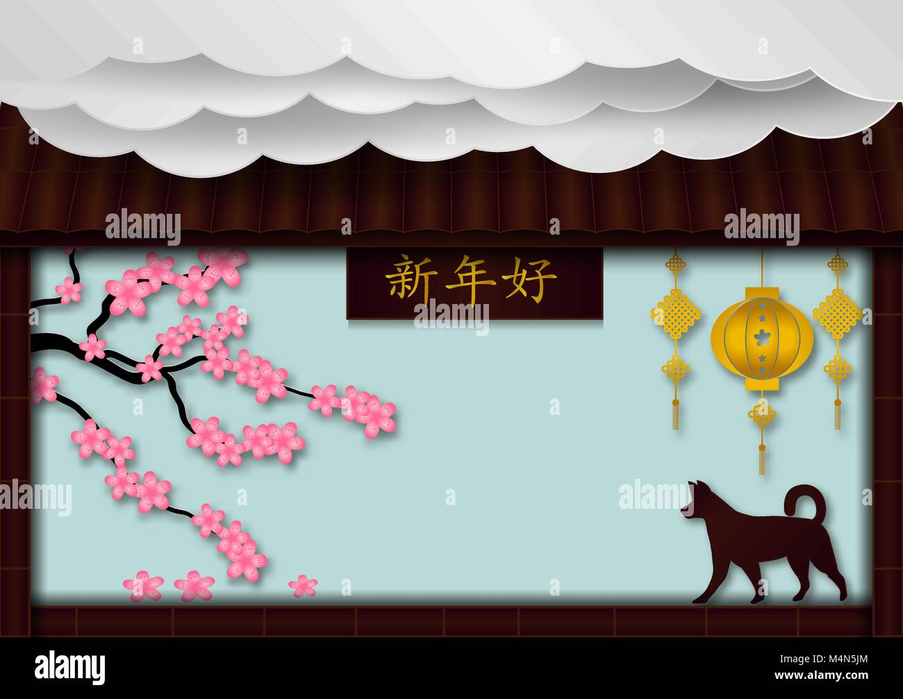 Paper art style of cherry blossoms with clouds and roof on blue background, for chinese new year, Vector illustration - Stock Vector
