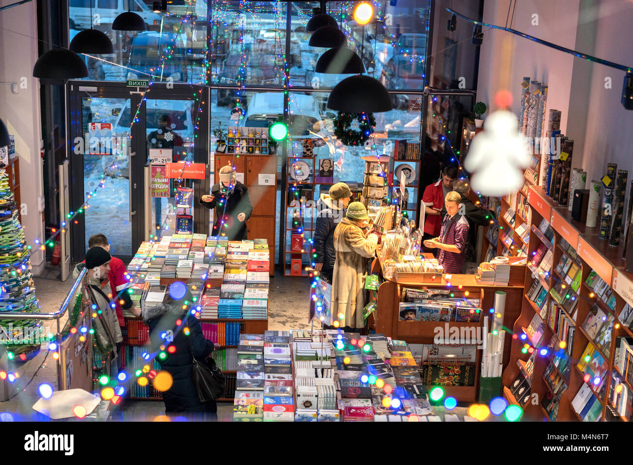 Blur image of book store on shelf at shopping center for background usage. - Stock Image