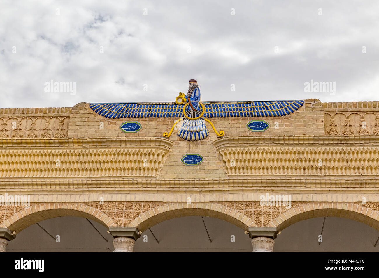 Faravahar on the Zoroastrian temple in Yazd - Stock Image