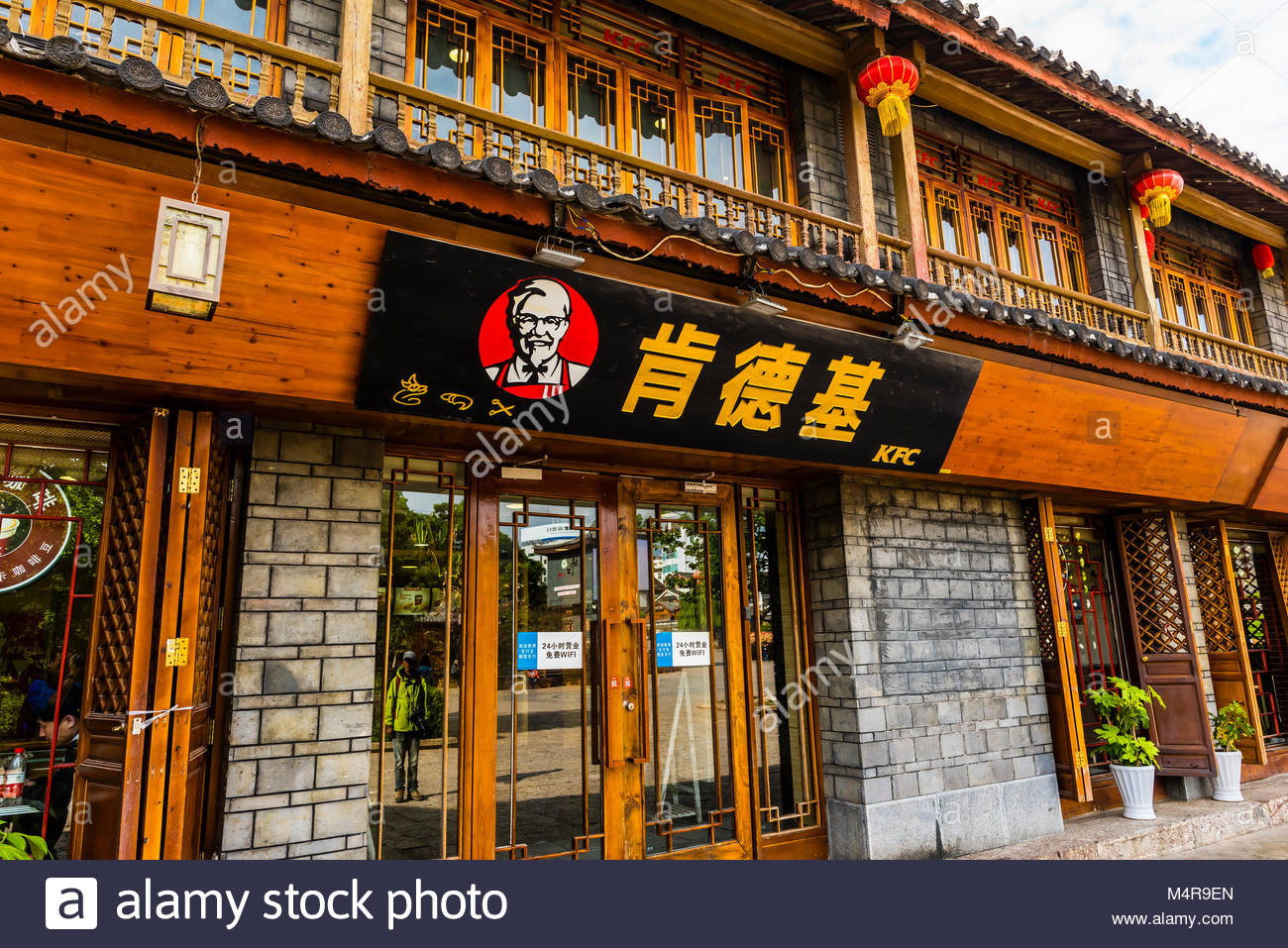 KFC (Kentucky Fried Chicken) restaurant, The Old Town (Dayan) of Lijiang, Yunnan Province, China. The Old Town is - Stock Image