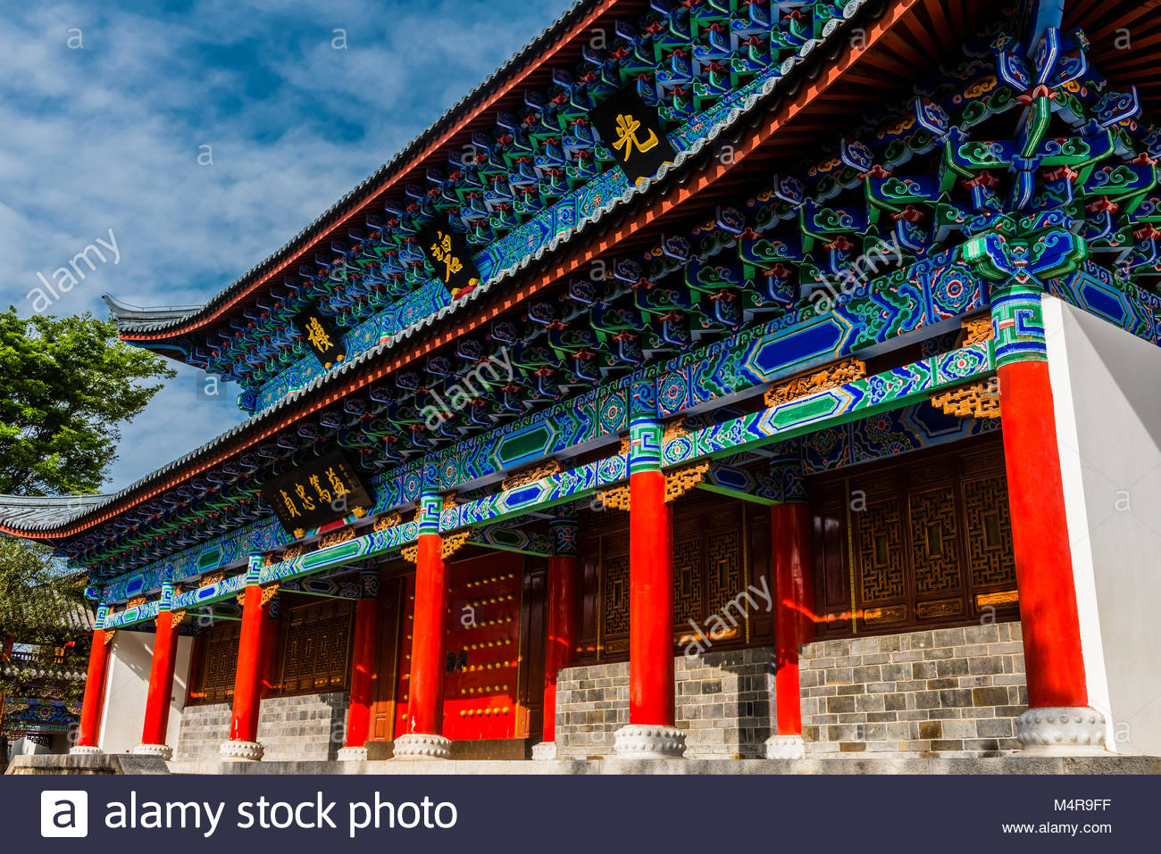 Mu's Residence, The Old Town (Dayan) of Lijiang, Yunnan Province, China. The Old Town is a UNESCO World Heritage - Stock Image