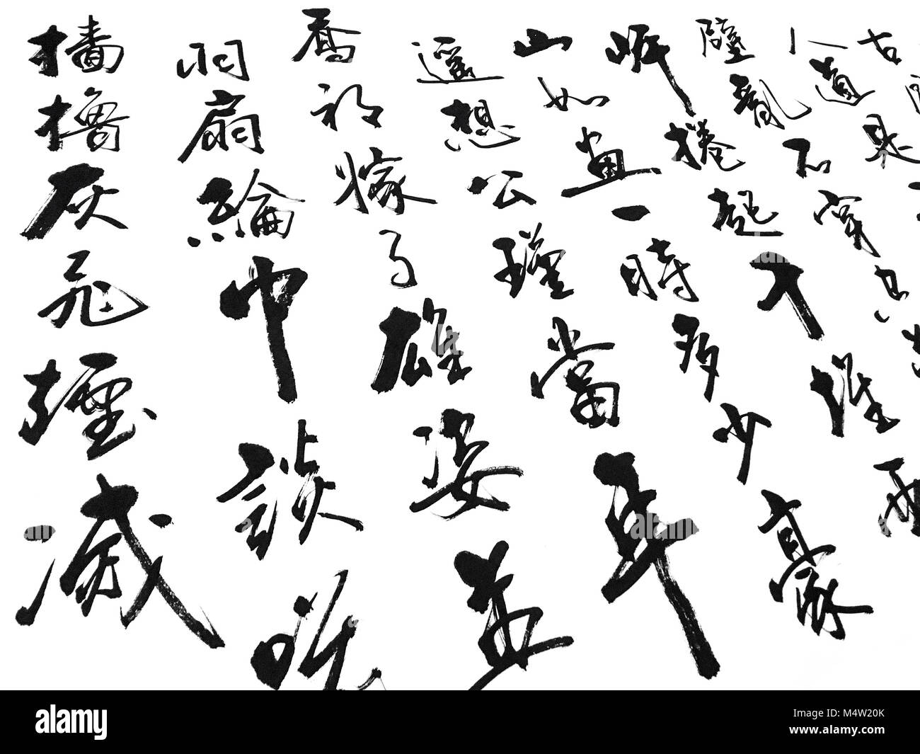 chinese technique stock photos chinese technique stock images alamy 1920s American Man a picture of a paper with many traditional chinese symbols written by a calligraphy technique