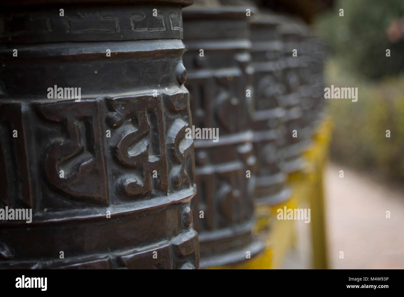 Praying mills in Kathmandu (Nepal) - Stock Image
