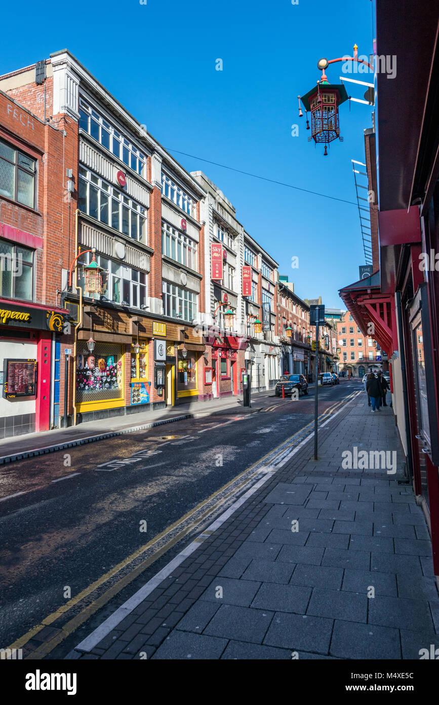 Chinatown, Newcastle upon Tyne, UK - Stock Image