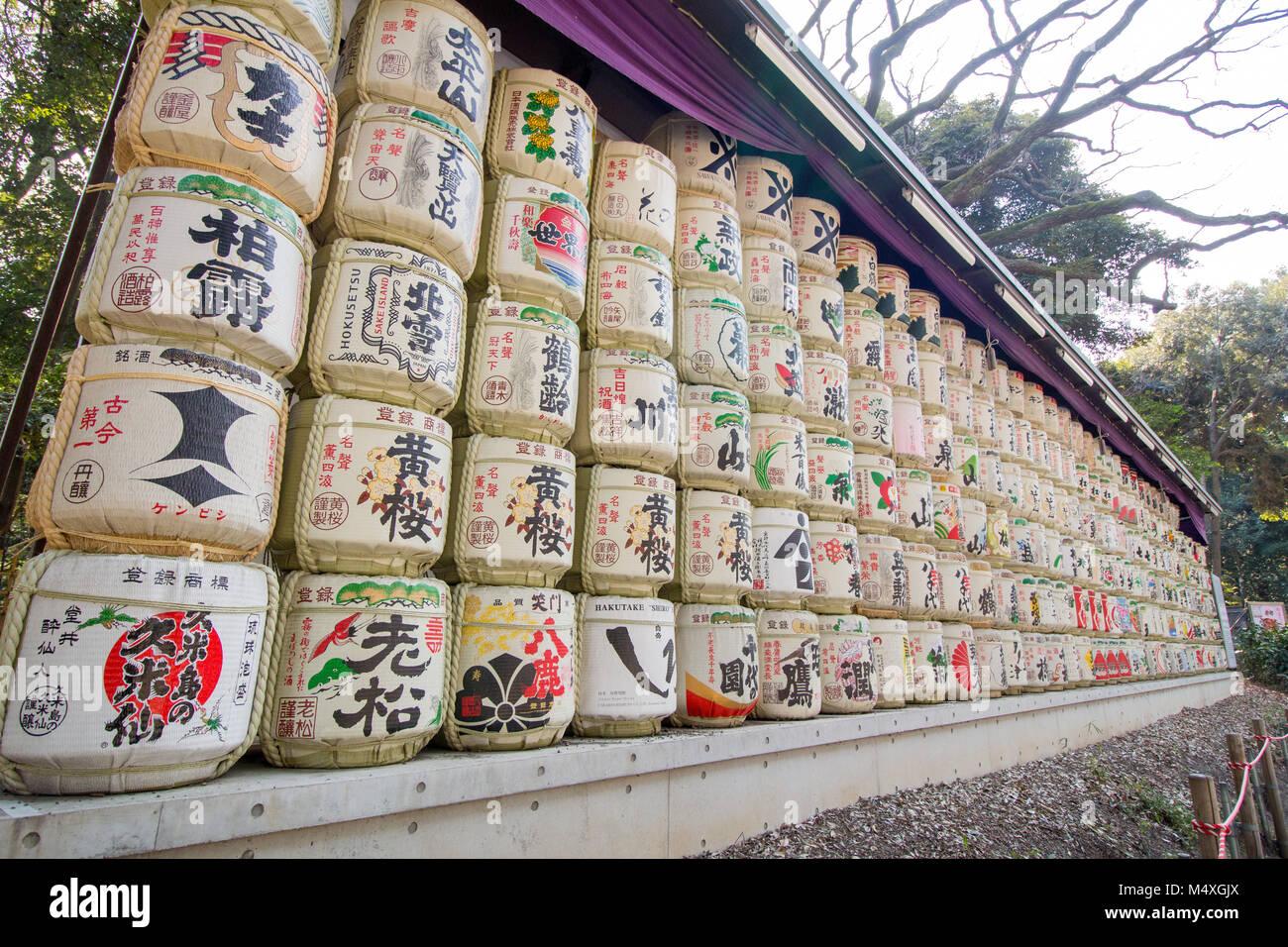 Sake barrels at the entrance to the Meiji Jingu shrine in Tokyo , Shibuya, Tokyo 151-8557, Japan - Stock Image
