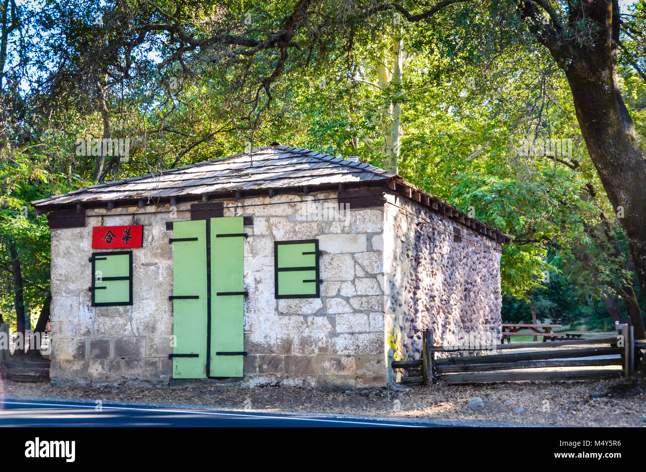 Man Lee and Wah Hop shops, remains of Chinese colony, at Marshall Gold Discovery Park in Coloma, CA. - Stock Image