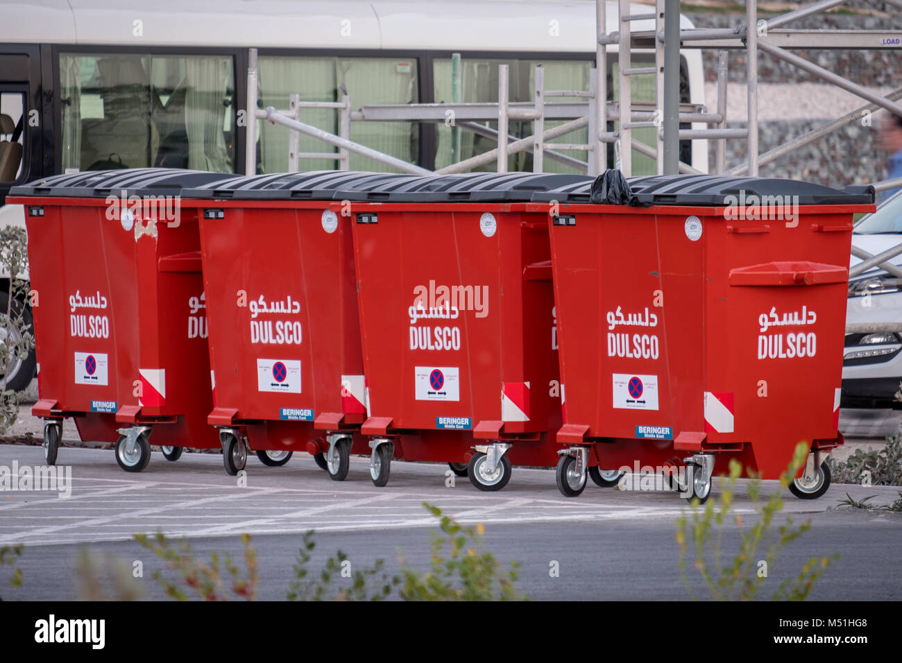 Red and Modern Waste / Garbage containers  at Cultural District Abu Dhabi Stock Photo