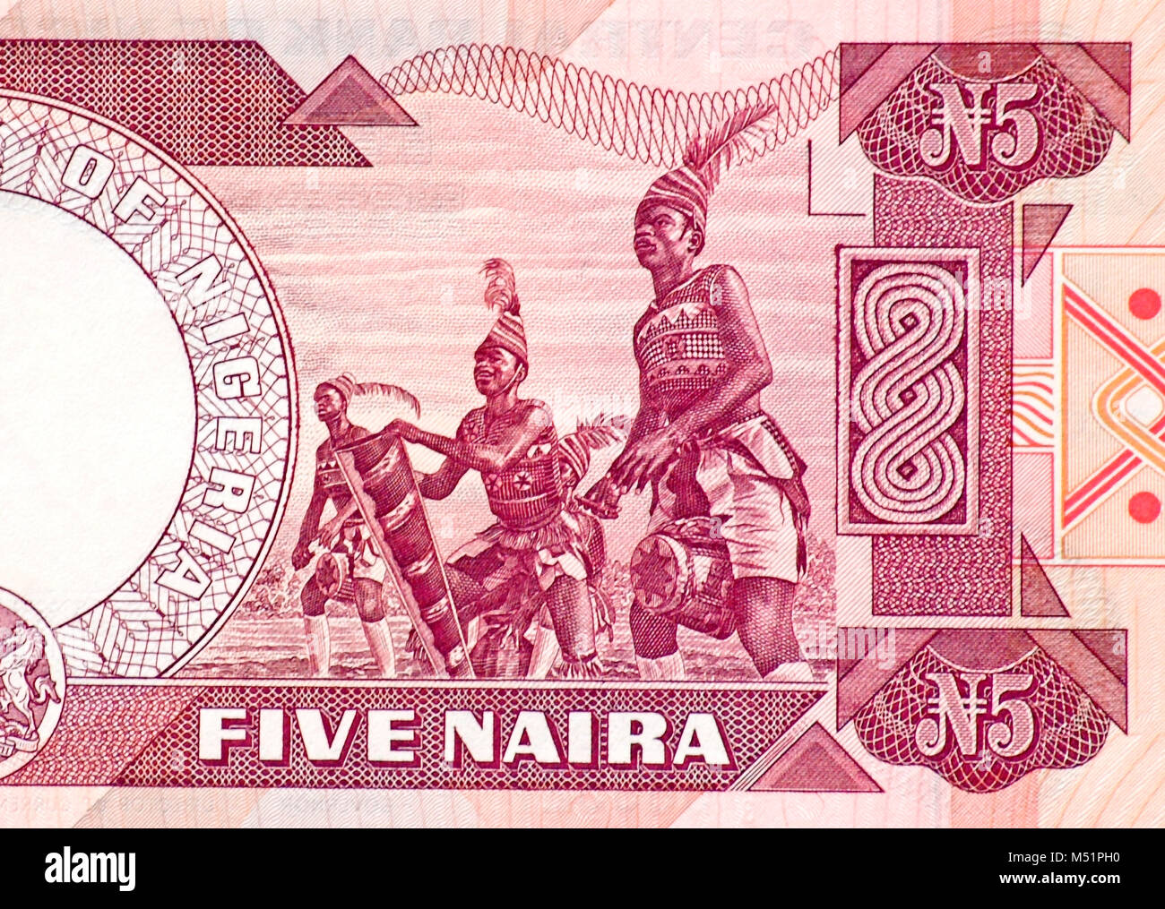 Nigeria Five 5 Naira Bank Note - Stock Image