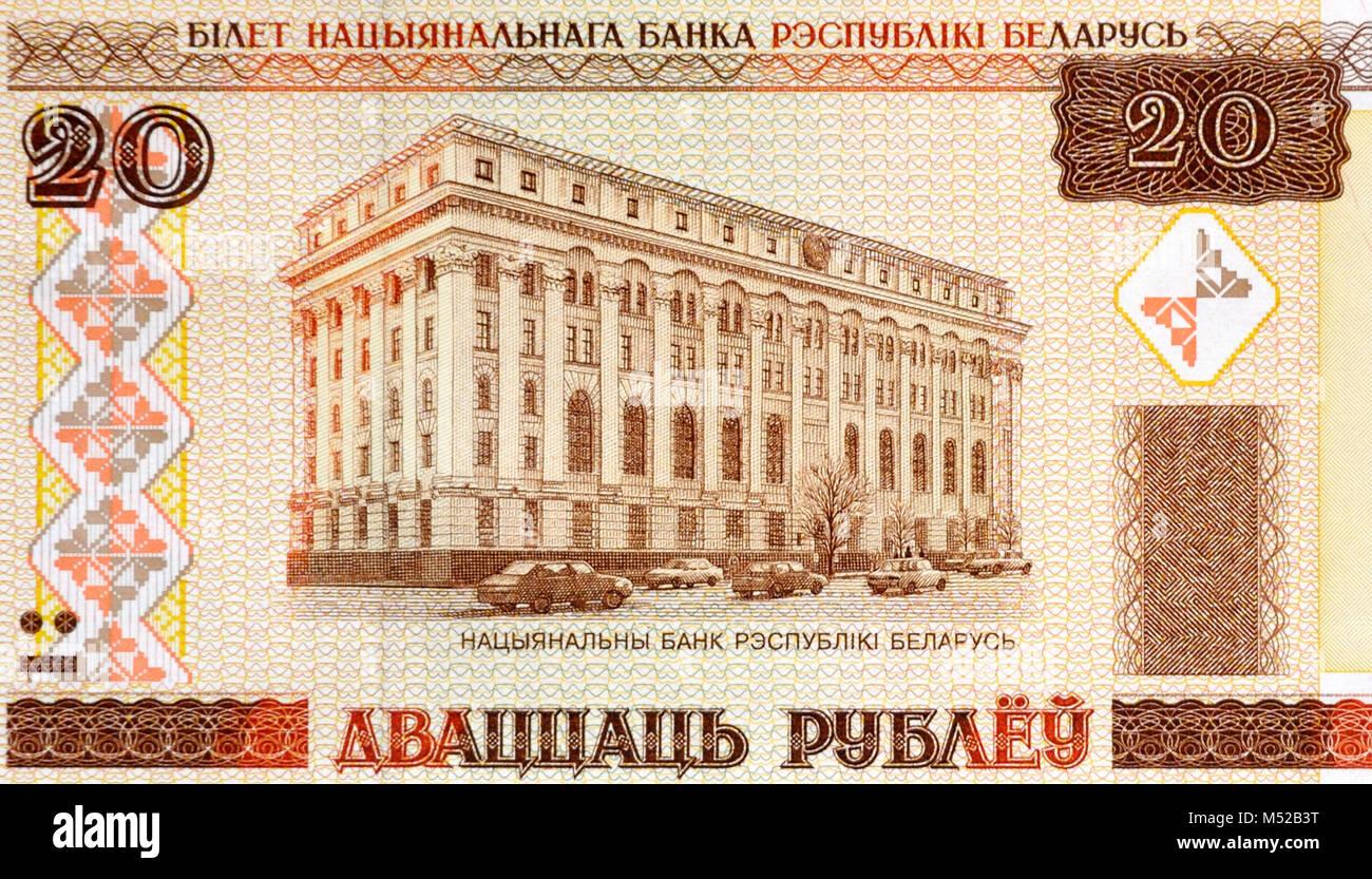 Belarus Twenty 20 Rouble Ruble Bank Note Stock Photo
