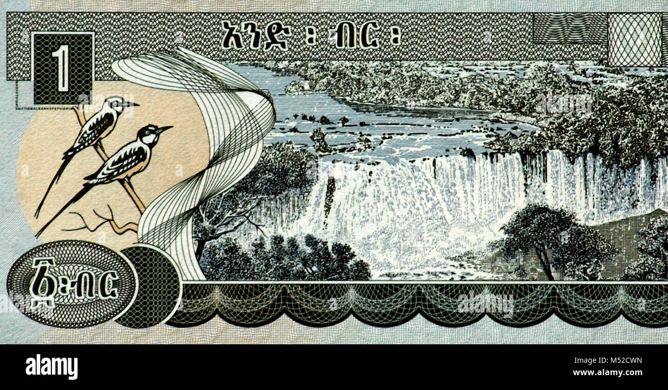 Ethiopia One 1 Birr Bank Note - Stock Image