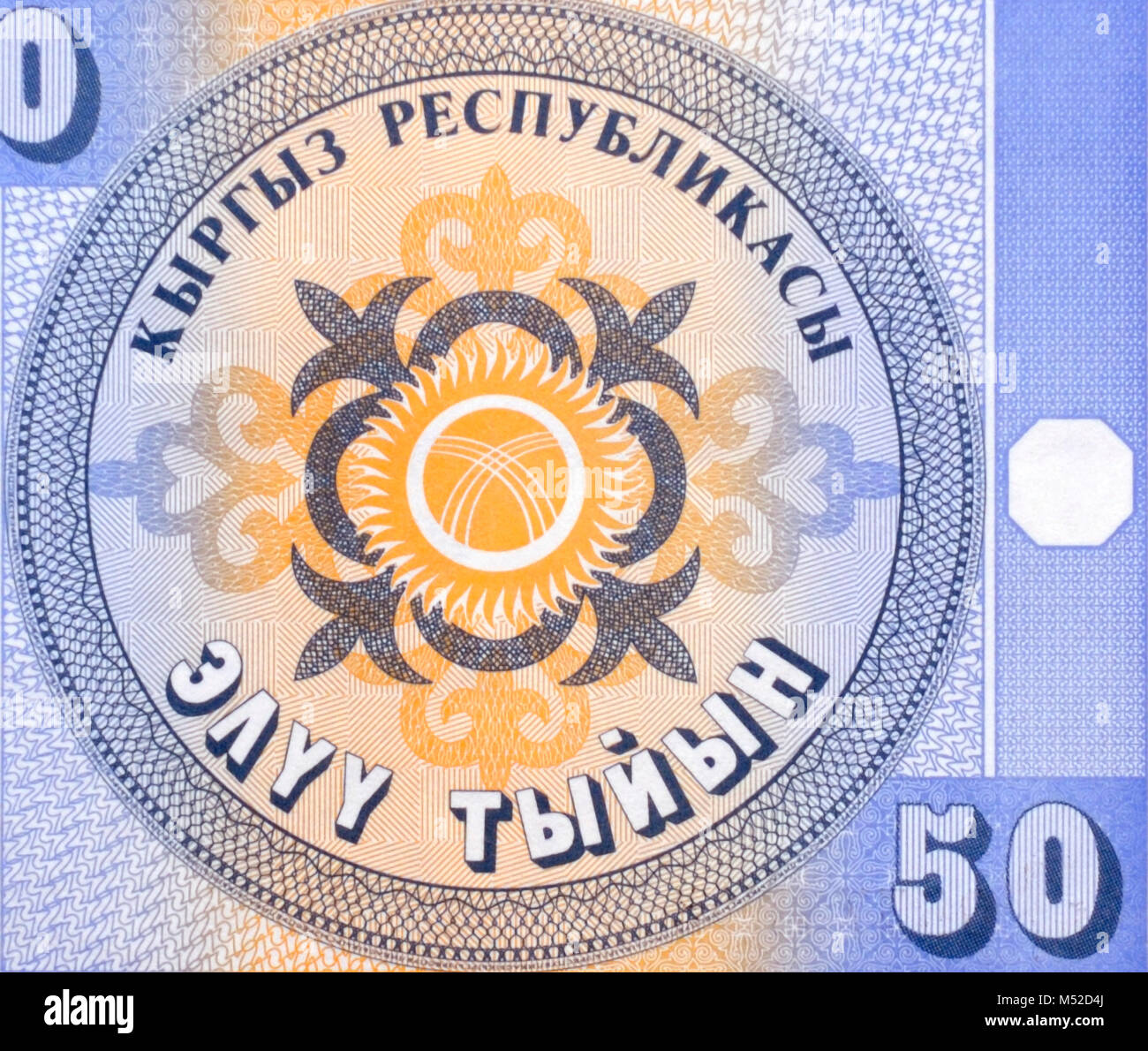 Kyrgyzstan Fifty 50 Tyiyn Bank note - Stock Image