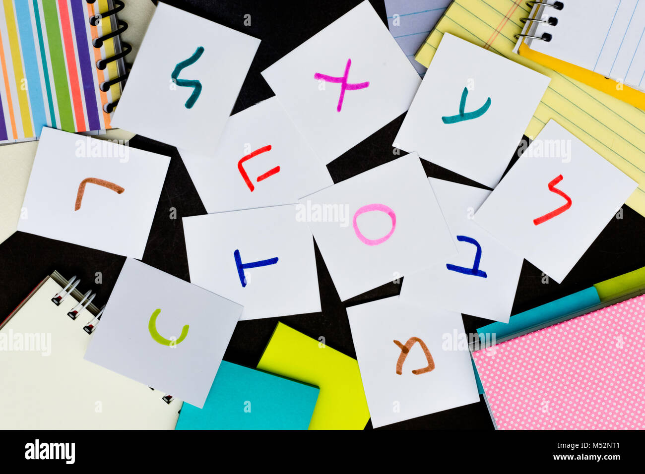 Hebrew; Learning Language with Handwritten Alphabet Character Cards - Stock Image