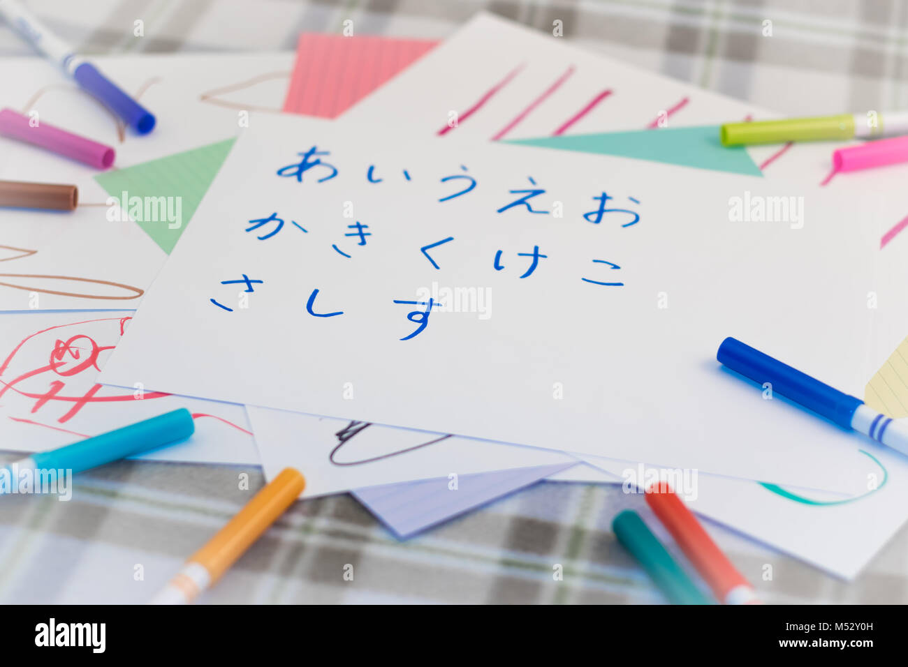 Japanese alphabet stock photos japanese alphabet stock images japanese kids writing japanese alphabet character for practice stock image biocorpaavc Image collections